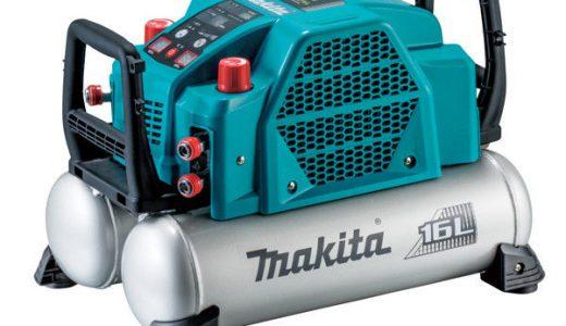 DIYに最適の電動工具! マキタのコンプレッサーAC462XGH