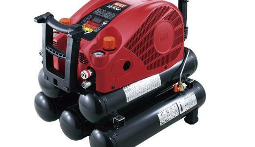 電動工具ならマックスのコンプレッサーAK-HH1270E2(27L)も便利