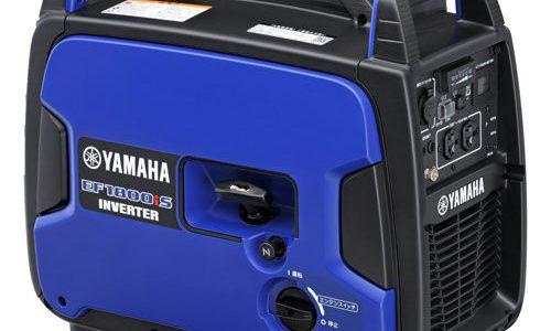 災害時やレジャーの強い味方、ヤマハの発電機EF1800iSがおすすめ