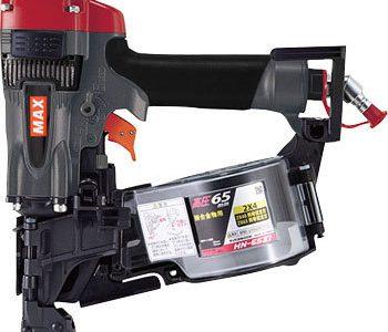 マックスの造る電動工具でおすすめの製品を紹介!釘打ち機HN-65Z1(G)を使用するメリットとその特徴や機能について解説!