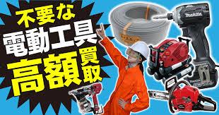 マキタの電動工具コードレス丸のこHS611DRGXの魅力とは?マキタならではの製品づくり、その用途と性能を徹底解説いたします!