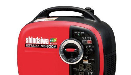 電動工具とともにチェックしておきたい新ダイワ(やまびこ)の発電機がIEG1600M