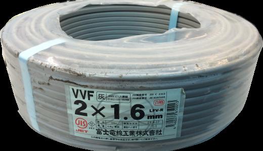 電動工具買取専門店 みっけ 電線 VVFケーブル 型遅れ・濡れ・汚れ有電線も買取出来ます!