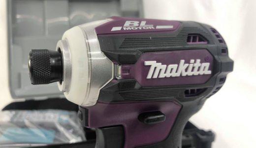 電動工具買取専門店みっけ マキタ インパクトドライバーTD171DRGXの性能と人気色について