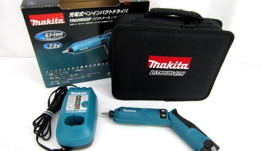 電動工具買取専門店みっけ ペン型インパクト特徴