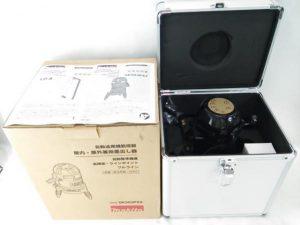 マキタ レーザー墨出し器 SK503PXZ