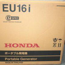 HONDA ポータブル発電機 EU16i R-280 espec レッド