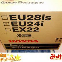 ●●HONDA インバーター発電機 EU24i JNA3 ホイール仕様 未開封品