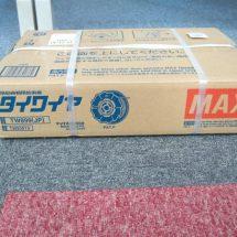 マックス タイワイヤ TW899(JP) 1箱(50巻入) 未開封