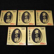 ◎レヂトン 切断砥石 金の卵 105X1.0X15 10枚入×5箱 未使用