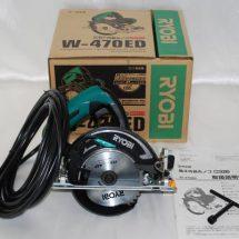 リョービ 電子内装丸ノコ W-470ED 未使用品