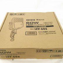 ハタヤリミテッド 60W LED作業灯 LEV-605 屋外用 投光器 未開封