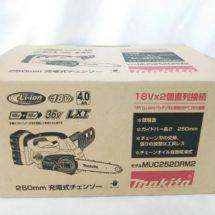 マキタ 250mm充電式チェーンソー MUC252DRM2 18V×2 未使用品