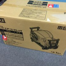 マックス スーパーエアコンプレッサ AK-HL1250E2 赤 未開封