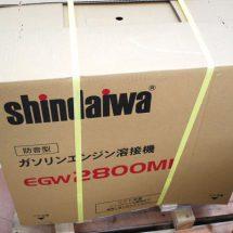 shindaiwa エンジン発電機兼用溶接機 EGW2800MI 未開封 やまびこ