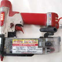 MAX スーパーネイラ HA-50P1P50F3 高圧ピンネイラ 釘打 中古品
