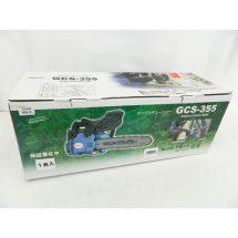 GCS-355 1