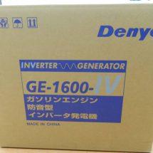 GE-1600-IV