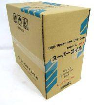 TPCC5 Cat.5e 薄青 0.5mm×4P 300m