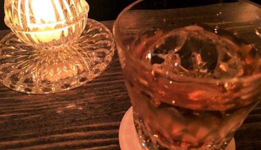 お酒通信Vol.4 「ブランデーのおいしい飲み方編」  byお酒買取専門店みっけ