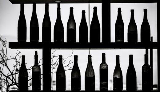 【ワインのボトル】お酒買取専門店みっけ
