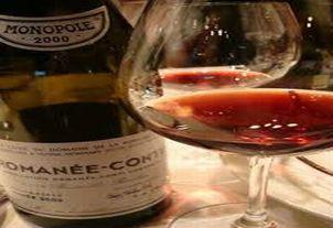 【ロマネコンティ】誰もが知る、あの超高級ワイン!! ロマネ・コンティとは何なのか?【高級ワイン、買取ります】、
