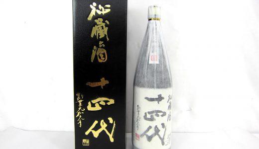 【日本酒】十四代ってどんなお酒?