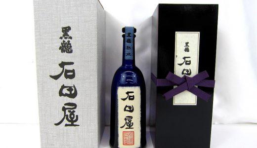 【日本酒】黒龍(こくりゅう)ってどんなお酒?