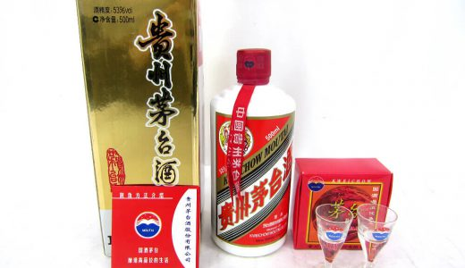 中国酒の買取一覧を買取価格表に公開しました。