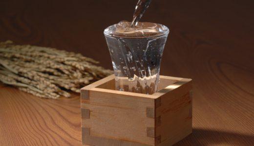 日本酒の健康効果ってどんな効果?