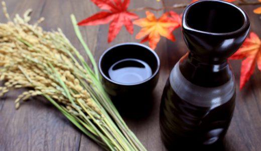 日本酒のおいしく飲める期限ってどのくらい?