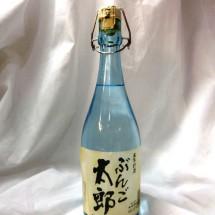ぶんご太郎5年貯蔵昔瓶