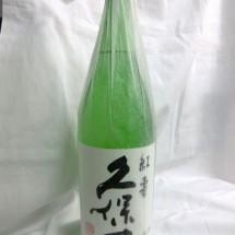 久保田 紅寿 1800ml