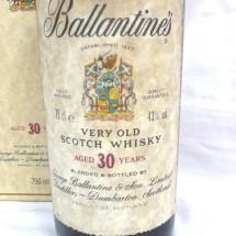 バランタイン30年 オールドボトル