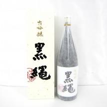 大吟醸 黒縄 1.8L