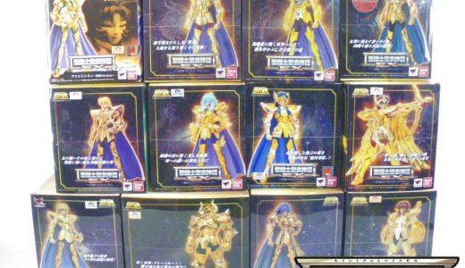 【買取強化中!】聖闘士聖衣神話EXシリーズの買取ならおもちゃリサイクルみっけにお任せ下さい!